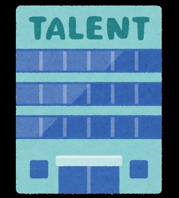 building_talent_jimusyo