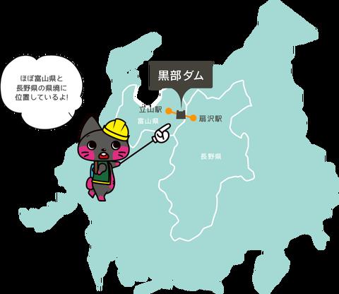 kankou_beginner_img01