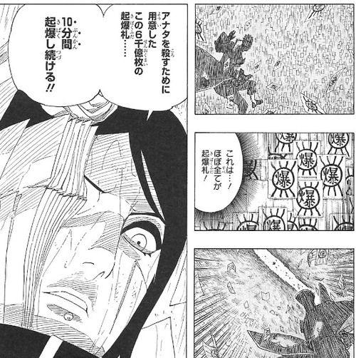 NARUTOの小南「起爆札ください」 店員「何枚?」 小南「6000億枚」