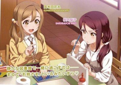 【ラブライブ!】花丸「ねえねえ梨子ちゃん、マルね、聞きたいことがあるずら」←聞きたそうなこと