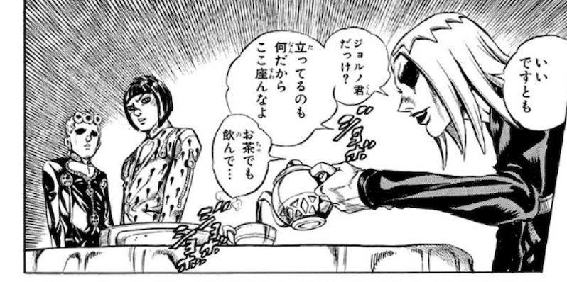 アバッキオ「承太郎君だっけ?立ってるのも何だからここ座んなよ」