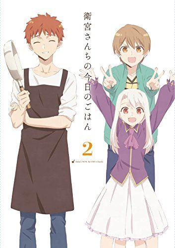 【Fate】 士郎「衛宮さんちの美味しんぼ」