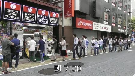 【悲報】ドラクエ11発売日のヨドバシの行列がコチラ…本当にこれが国民的ゲームの姿?