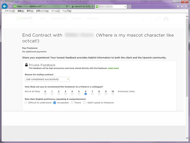 upwork_endcontract_feedback2