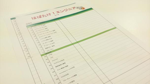 0621_sheet