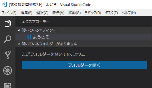 img2_vs_code_2