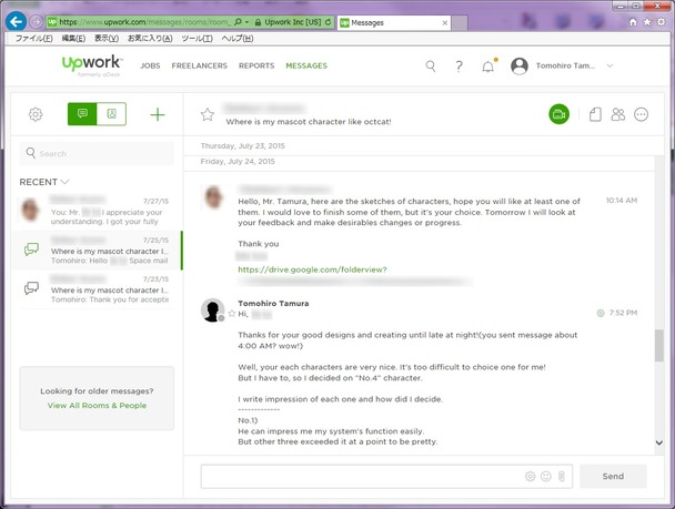 upwork_messages