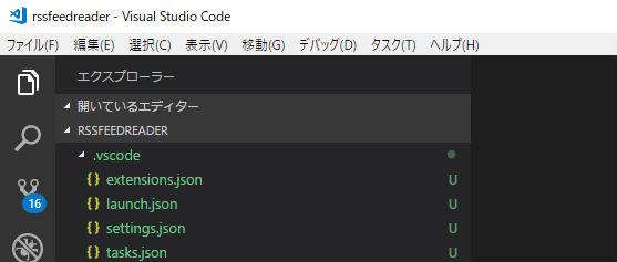 img10_vs_code_2