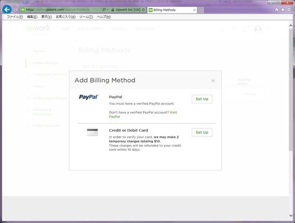 upwork_billing1