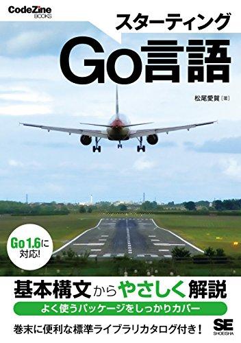 starting_go