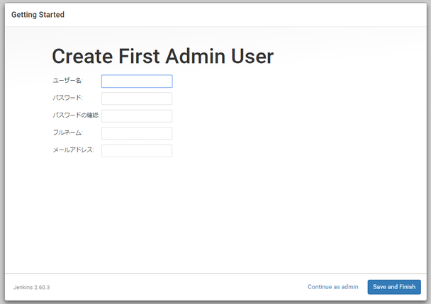 jenkins-Create-First-Admin-User