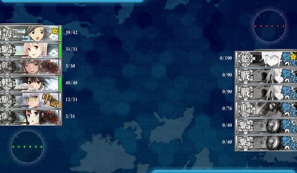 kankore001340