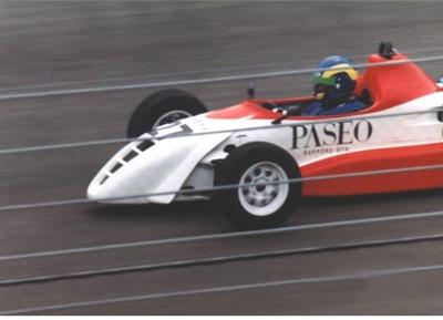 FJ1600