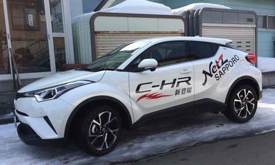 C-HR2