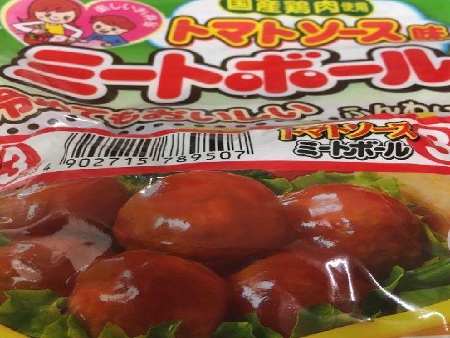 丸大食品 楽しいお弁当ミートボール トマトソース味