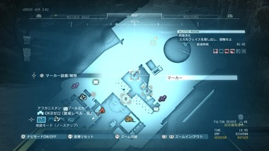 METAL GEAR SOLID V_ THE PHANTOM PAIN_20151020041532