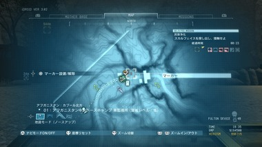 METAL GEAR SOLID V:THE PHANTOM PAIN (MGS5-TPP) 資源稼ぎ
