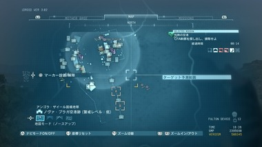 METAL GEAR SOLID V_ THE PHANTOM PAIN_20150928142721