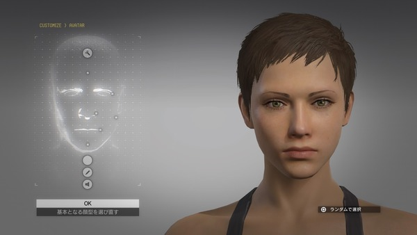 METAL GEAR SOLID V_ THE PHANTOM PAIN_20151007225617