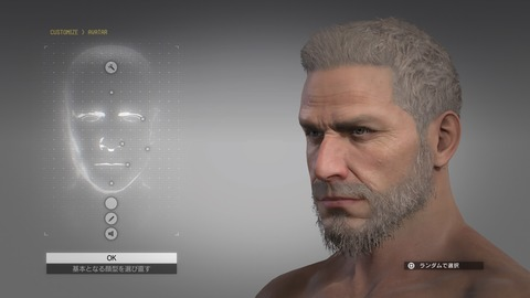 METAL GEAR SOLID V_ THE PHANTOM PAIN_20151011215429