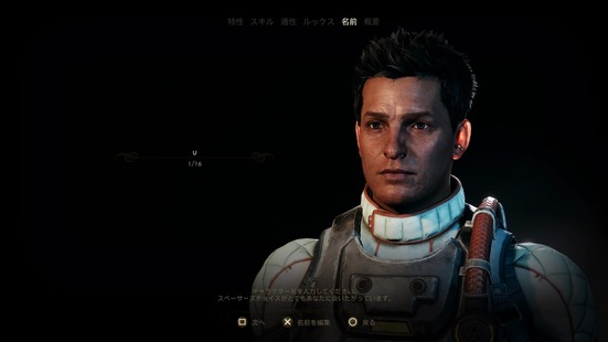 The Outer Worlds_20191026003851