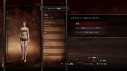 Dragon's Dogma_ Dark Arisen スクリーンショット_2