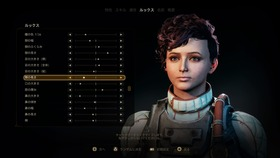 The Outer Worlds_20191025234751
