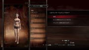 Dragon's Dogma_ Dark Arisen スクリーンショット