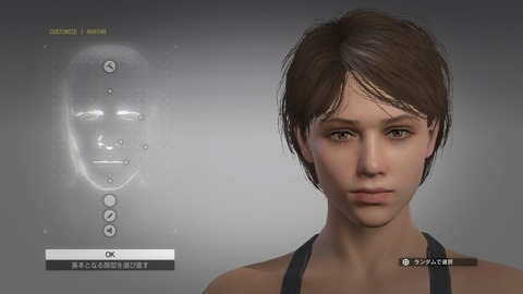 METAL GEAR SOLID V_ THE PHANTOM PAIN_20151009031838