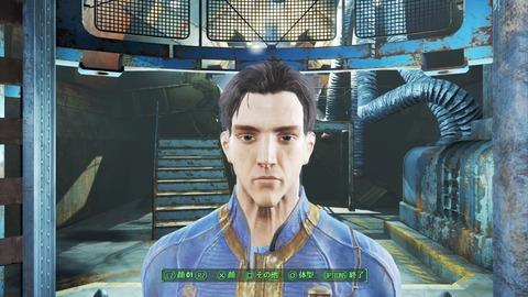 Fallout 4_20160121124026