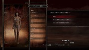 Dragon's Dogma_ Dark Arisen_20171005222229