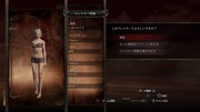 Dragon's Dogma_ Dark Arisen スクリーンショット_1