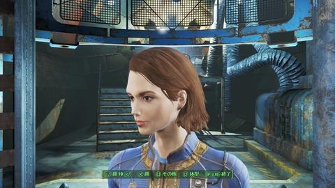 Fallout 4_20151223225856