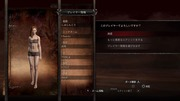 Dragon's Dogma_ Dark Arisen_20171005221808