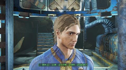 Fallout 4_20151220120928