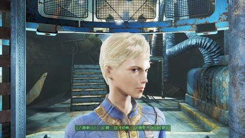 Fallout 4_20160118162349