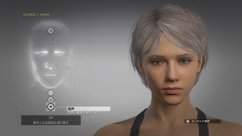 METAL GEAR SOLID V_ THE PHANTOM PAIN_20151007233216