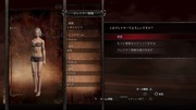 Dragon's Dogma_ Dark Arisen_20171005220941