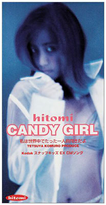 M4CANDY GIRL