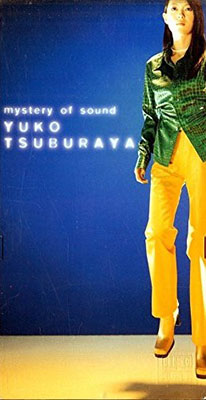 M7Mystery of Sound
