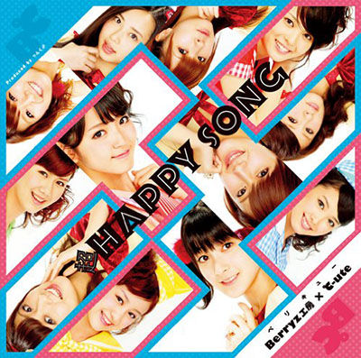 M3超HAPPY SONG