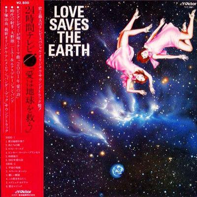 M42001年愛の詩 第151回放送:M4「Radio Universe Calling(200