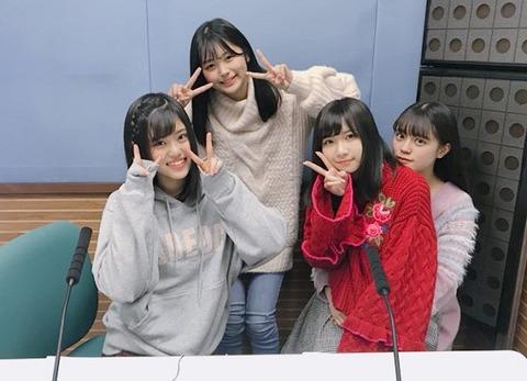 【SKE48】岐阜県出身の3人でレギュラー番組やってたけどいつの間にか2人は消えた?仕事をするって難しい【北野瑠華・竹内彩姫・太田彩夏・町音葉】