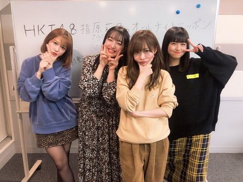 【HKT48】指原莉乃の卒業発表直前に田島芽瑠がしていた秘密の行動&最近の後悔はバズったときの村重杏奈の位置