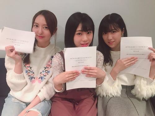 【HKT48】大学の友人はノリが良くも現実的。アイドルのキャンパスライフ&7年目の1期生なのにまだ可愛がられる熊沢世莉奈【森保まどか・下野由貴・深川舞子】
