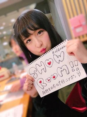 【AKB48】「可愛いね」と「綺麗だね」どっちを言われたい?&川本紗矢が熱くなってしまった男女の恋愛事情
