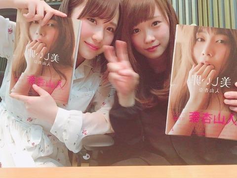 【AKB48】3人の仲の良さがわかる回【高橋朱里・入山杏奈・川栄李奈】