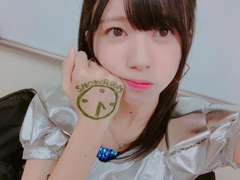 【AKB48】大西桃香の高校時代のあだ名が「あーりん」な理由&メンバーがやってるボディケア