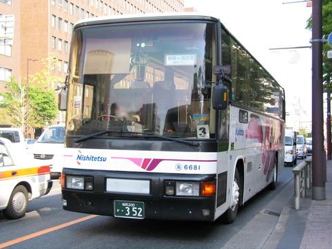 6681_nagoya