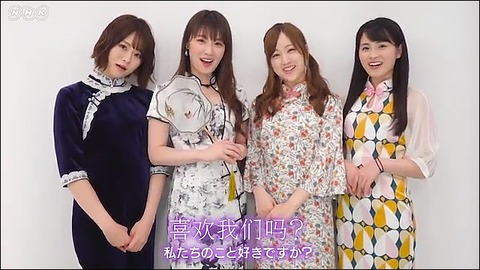 ms_akb48show_1.mp4_000094627
